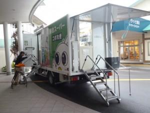 生活協同組合コープいしかわの移動販売車です。