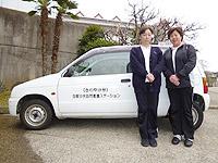 加賀中央訪問看護ステーション「さわやか」