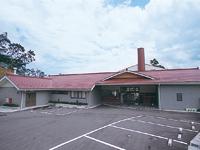 吉崎の丘デイサービスセンター